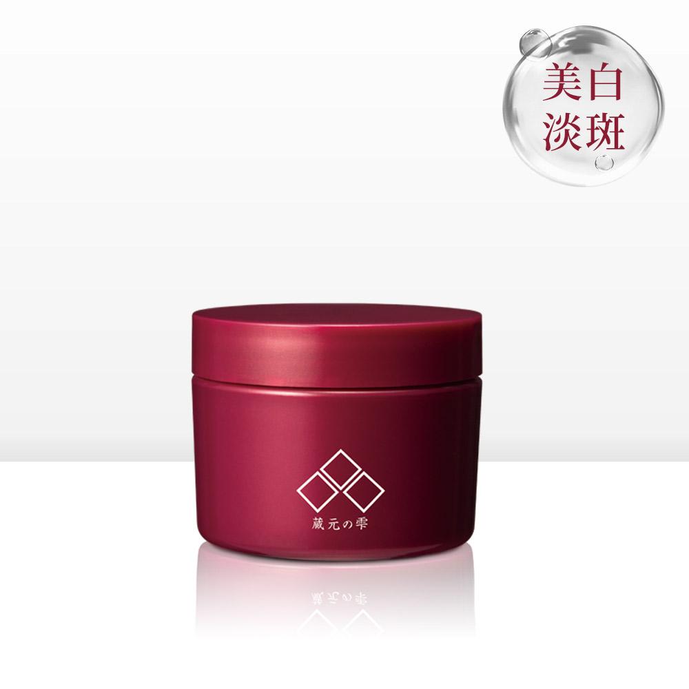 [出清價]藏元之露 酵母鑽白淡斑精華霜50g 有效期限2023/06/17