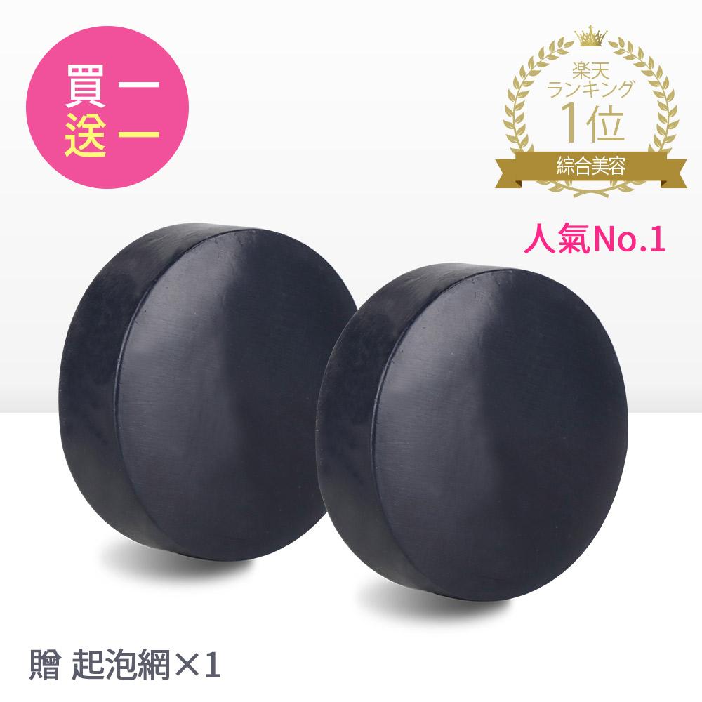 雙11最大檔 朵朵黑鑽石-日本果酸煥膚醫美皂  買1送1