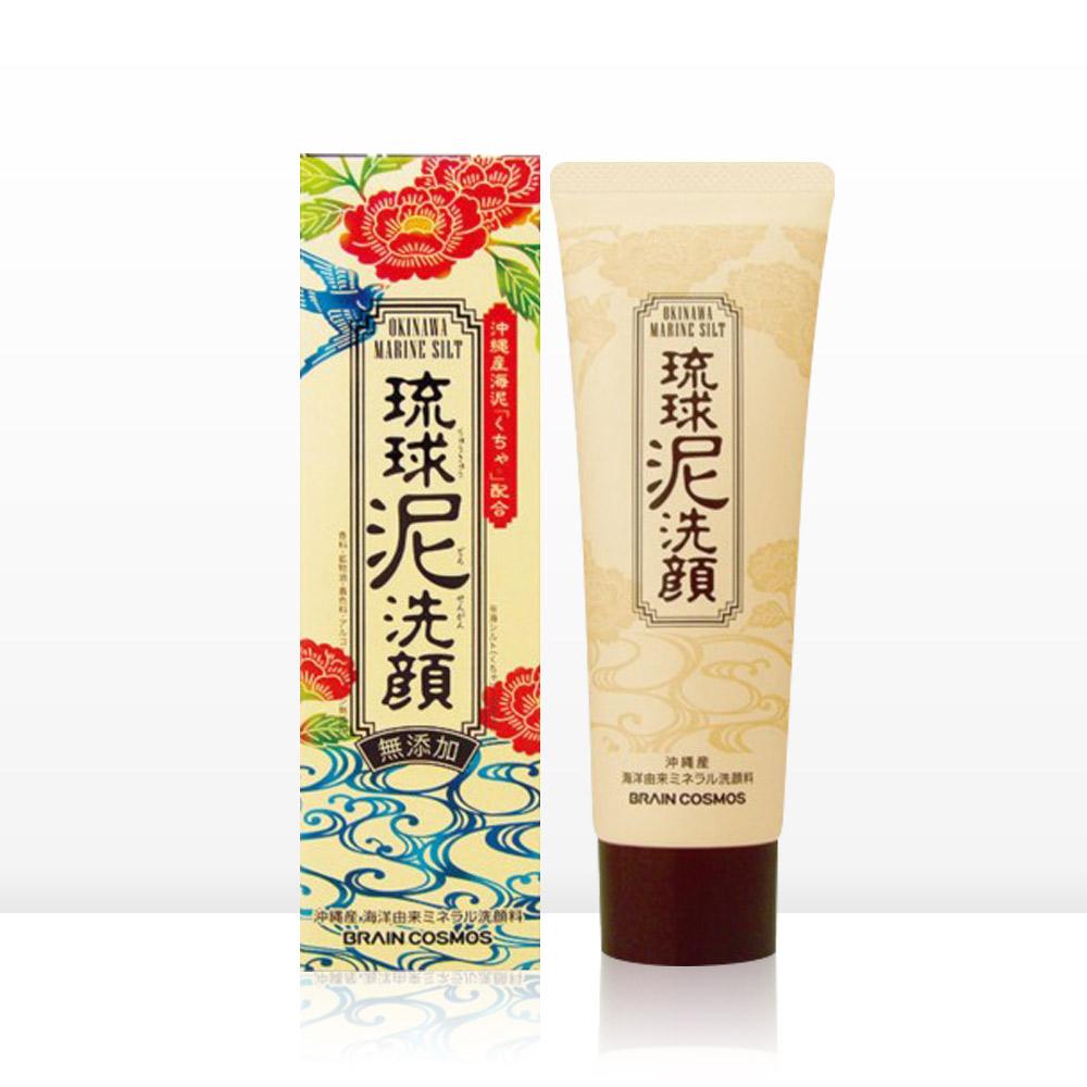 [出清價]琉球泥洗顏乳 有效期限2022/03/01