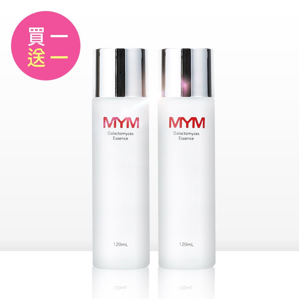 情人節禮物 MYM青春精華化妝露 買1送1