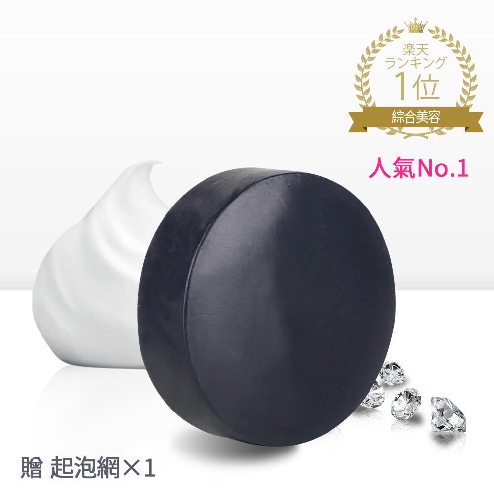 朵朵黑鑽石-日本果酸煥膚洗顏皂80g
