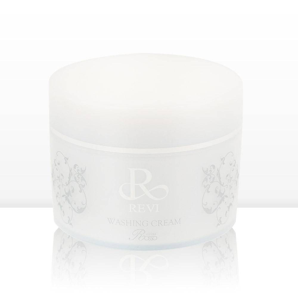 REVI角質軟化美白洗臉霜