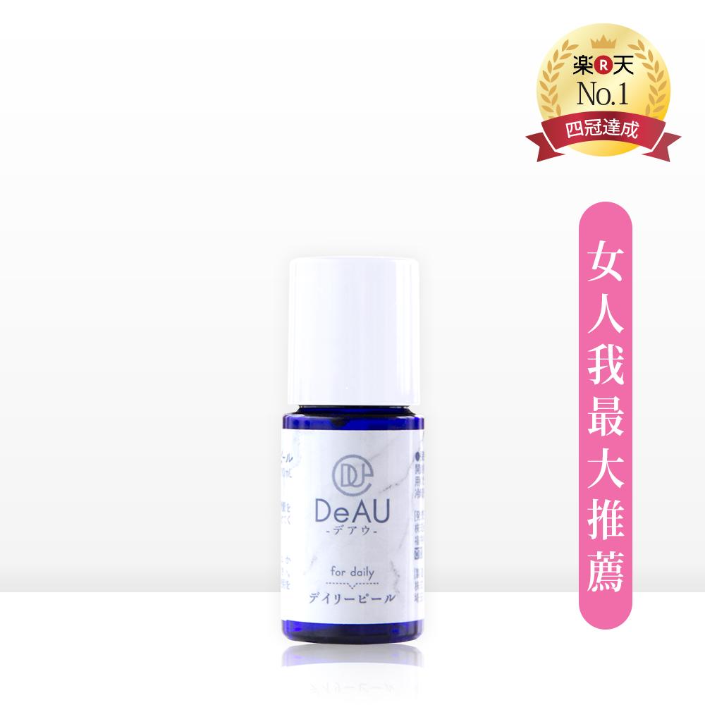 DeAU每日角質代謝肌底液 -mini【女人我最大推薦】