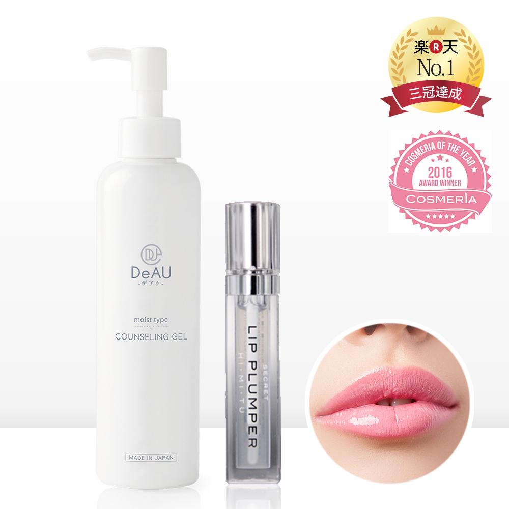 保濕水感唇蜜組(DeAU多效保濕精華水凝乳+透明唇蜜)