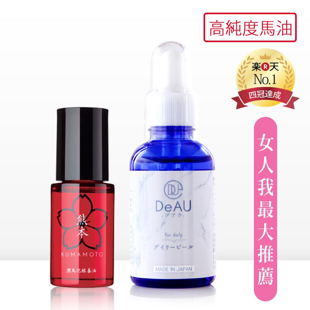 基礎煥膚抗皺保養組(熊本 潤馬胎盤素化粧養油+DeAU每日角質代謝肌底液)