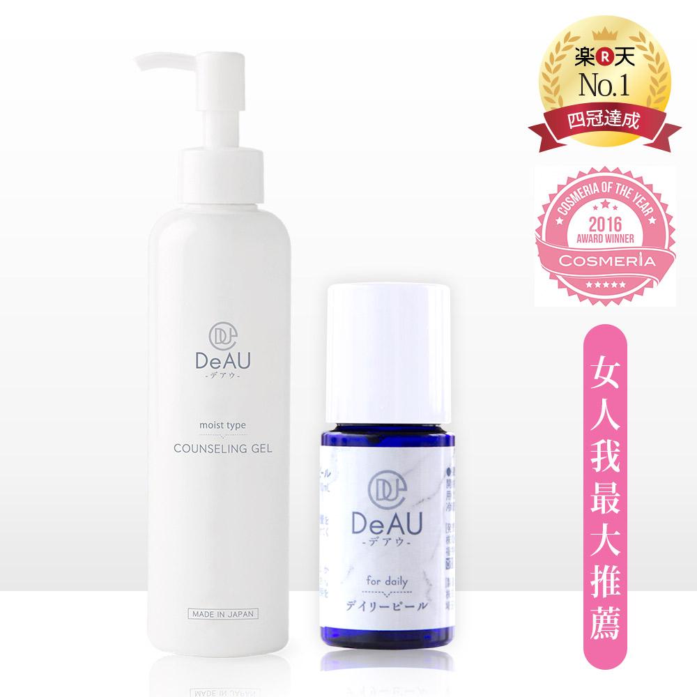 保濕代謝基本組(DeAU多效保濕精華水凝乳+DeAU每日角質代謝肌底液 mini)