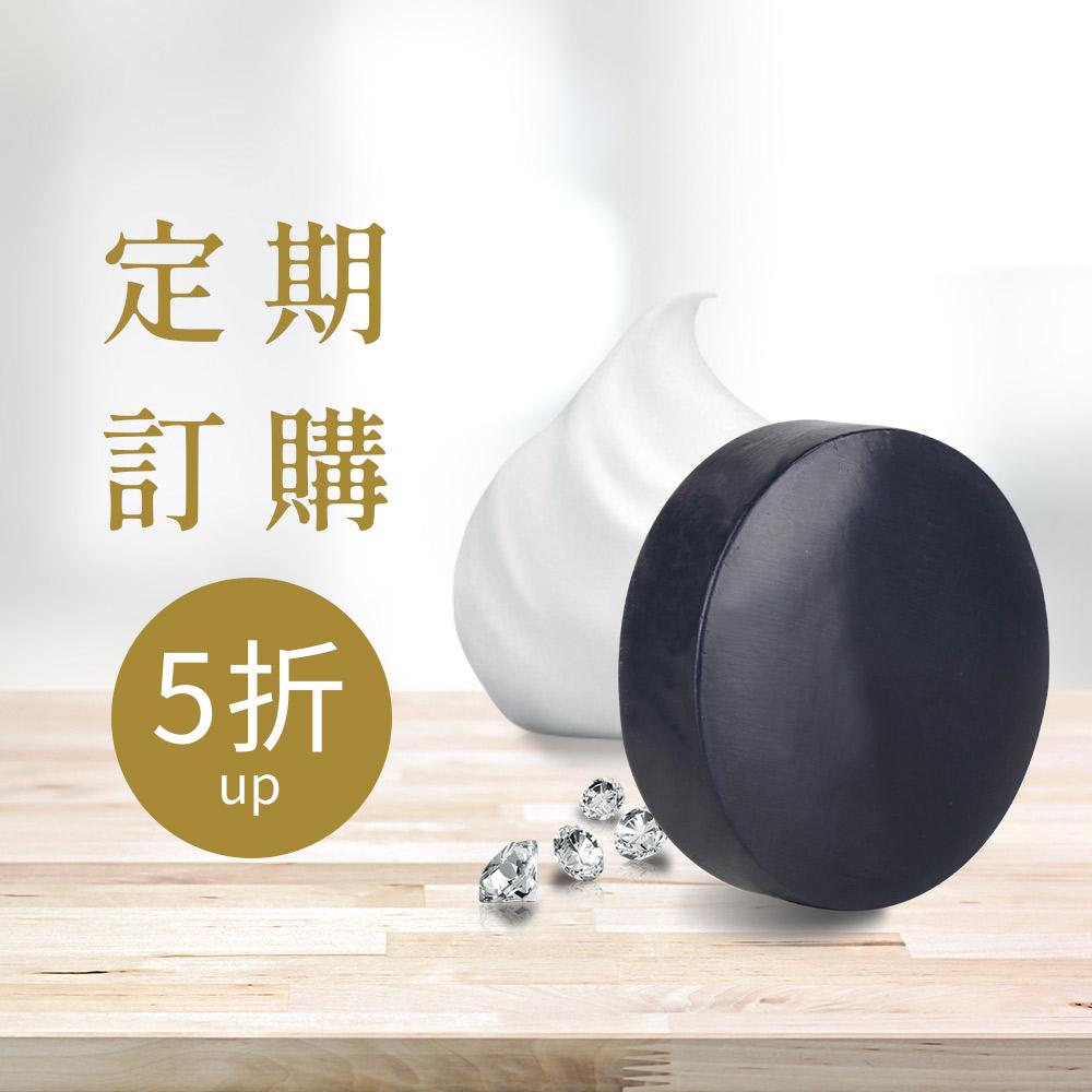 【定期訂購】朵朵黑鑽石-日本果酸煥膚醫美皂