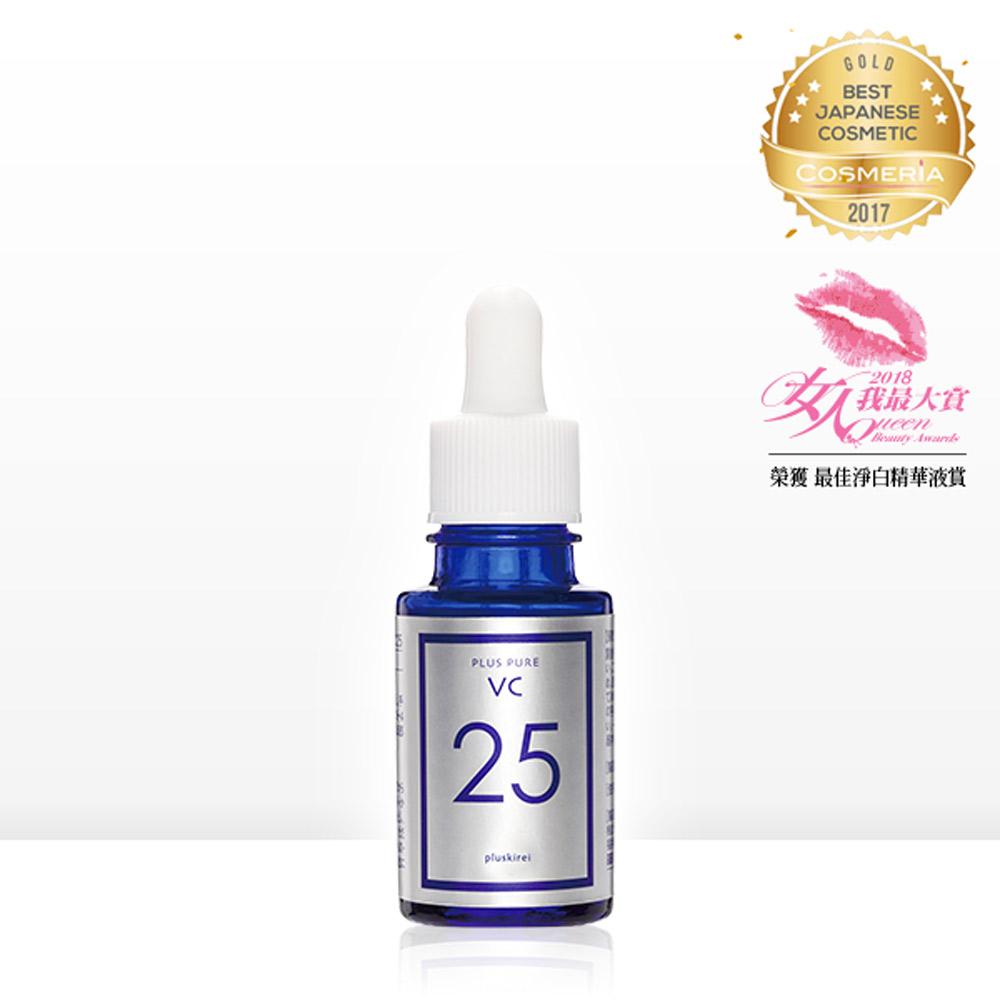 高純度維他命C VC25淡斑精華油 【女人我最大賞最佳淨白精華液】