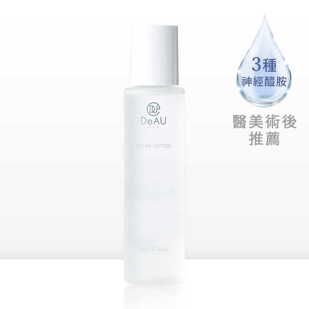 【黃小柔推薦】三重神經醯胺舒敏化妝水
