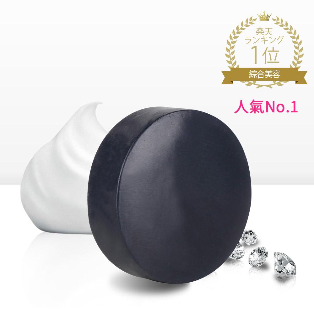 (贈品)朵朵黑鑽石-日本果酸煥膚醫美皂10g